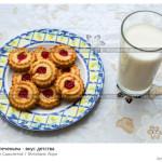 № 5838922: Молоко с печеньем — вкус детства