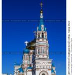 № 5803059: Свято-Успенский кафедральный собор город Омск