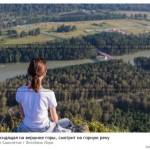 № 5917511: Девушка, сидящая на вершине горы, смотрит на горную реку