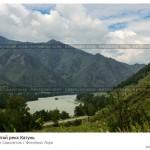 № 5903015: Горный Алтай река Катунь