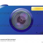 № 5955712: Цифровой компактный фотоаппарат