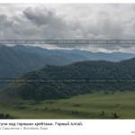 № 5928601: Угрюмые тучи над горными хребтами. Горный Алтай.