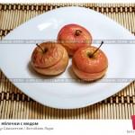 № 6441577: Печеные яблочки с медом