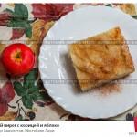 № 6441575: Яблочный пирог с корицей и яблоко