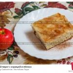 № 6441743: Яблочный пирог с корицей и яблоко