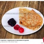 № 6999843: Блины на тарелке с вареньем и свежими ягодами